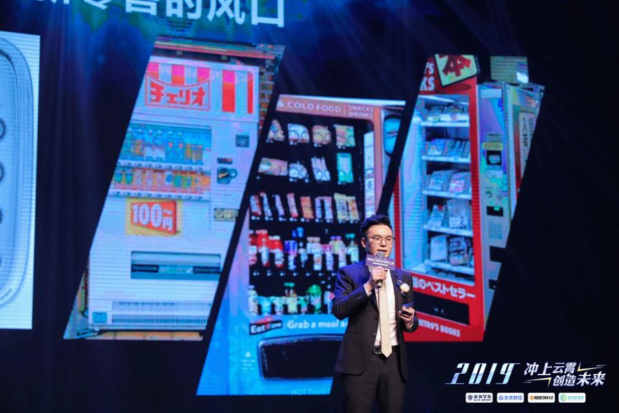轻烟科技新品发布 彩虹轻烟水果系列惊艳登场